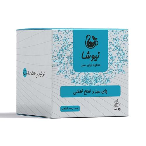 مشخصات مزایا فواید درمانی نحوه مصرف دمنوش مخلوط چای سبز و نعناع فلفلی مثلثی نیوشا
