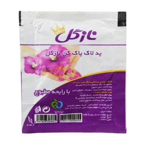 مشخصات قیمت و خرید پد لاک پاک کن 60 عددی نازگل حاوی مواد نرم کننده و ویتامین