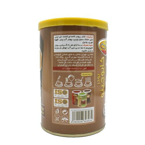 مشخصات و خرید تک به قیمت عمده پودر پودر کاپوچینو پاپران 150 گرمی