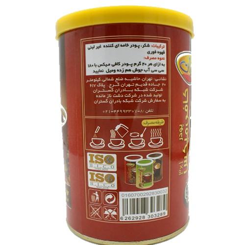 مشخصات و خرید تک به قیمت عمده پودر کافی میکس 1*3پاپران 300 گرمی
