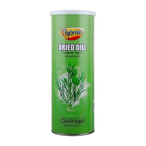 سبزی کوکو پاپران %%sep%% خرید اینترنتی تک به قیمت عمده شوید خشک و پودر سبزیجات پاپران