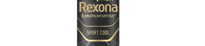 بررسی اسپری ضد تعریق مردانه رکسونا Sport Cool _